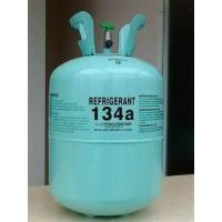 AUTO air conditioner refrigerant gas R134a with Non-refillable cylinder  50lbs 22 1c876aa4ad0