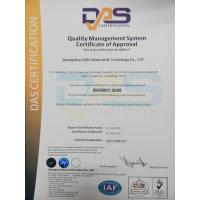 Guangzhou QIDA Material & Technology Co., Ltd Certifications