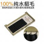 Buy cheap 100% Real Mink Eyelash Extensions Mink Individual Eyelashes 6 - 16mm Length product