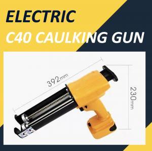Buy cheap NICEJOON Automotive Tile Grout Tools Electric Caulking Gun product