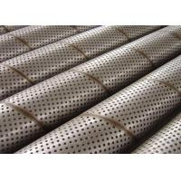 Buy cheap Round Hole Perforated Steel Tube Spiral Welded 316l Pipe Filter Element product