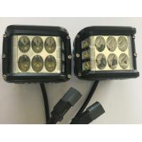 "Buy cheap 45W 4.5"" Square Automotive Led Driving Lights , 6500k Offroad Truck Work Lights 3800 Lumen product"