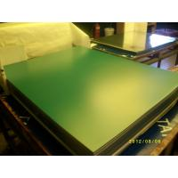 Buy cheap ctcp printing plate from wholesalers