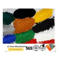 Buy cheap Ral Color Epoxy Polyester Powder Coating Excellent Electrification / Gloss product
