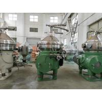 Buy cheap High Efficency Disc Oil Separator For Drilling Slurry , Solid Substances product