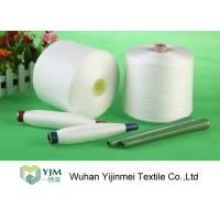 Buy cheap 42s/2 100% Polyester Core Spun Yarn On Plastic Tube , 42/2 Polyester Sewing Yarn product