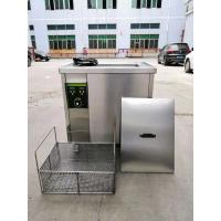 Buy cheap Industrial Ultrasonic Filter Cleaning Machine Rust Removing From Metallic Parts product