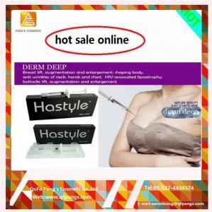 Buy cheap Enchimento cutâneo para a remoção do enrugamento, peito que aumenta, realce DERM de China HA do botão MAIS 10ML product