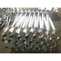 Buy cheap Sturdy Helical Piles Grounding And Earthing Products For Underground ISO9001 CE product