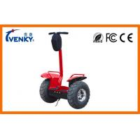 Buy cheap Fashionable Custom Waterproof Human Off Road Segway CE FCC ROHS Certificate product