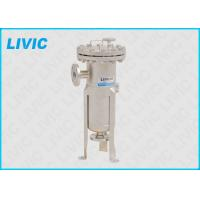 Buy cheap Large Filter Area Basket Filter Housing With 0.5 To 80mm Filtration Rating product