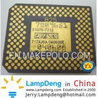 Quality DMD chip S1076-7312(825) S1076-7318(825)   for Projectors, Lampdeng China for sale