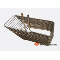Buy cheap Smooth Titanium Heat Exchanger Coil For Water Tank / Seawater Heat Transfer product