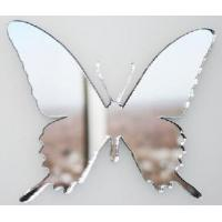 Buy cheap High Quality Butterfly Shape Acrylic Laser Cutter product