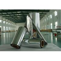 Buy cheap Household Jumbo Roll Industrial Aluminum Foil Aluminium Sheet for Wrapping Materials product