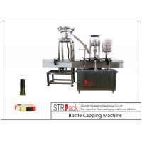 Buy cheap One Heads Bottle Capping Machine / ROPP Aluminum Screw Cap Crimping Machine product