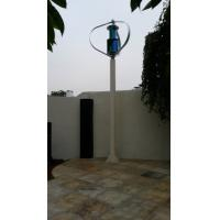 Quality Low Noise 600w Maglev Wind Turbine , Vertical Wind Power Generator Long Lifespan for sale