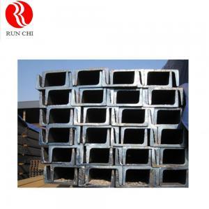 UPN U steel channel steel