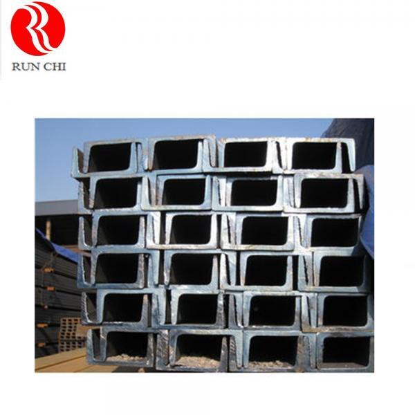 Quality UPN U steel channel steel for sale