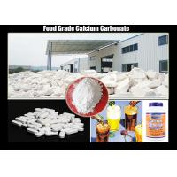 China CAS No 471-34-1 Natural Calcium Carbonate Food Grade , Calcium Chewing Tablets on sale