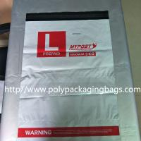 Buy cheap Manufacturers woven bags wholesale custom thickened woven bags express bags construction bags logistics bags product