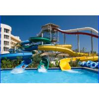 Buy cheap Outdoor Amusement Park Swimming Pool Water Slides Entertainment Equipment For Water Games product