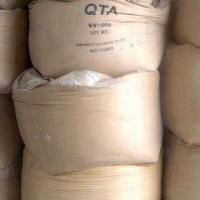 Buy cheap Fluorspar Powder/Lump/Briquette with a Maximum 0.5% Moisture, Raw Material for Hydrofluoric Acid product
