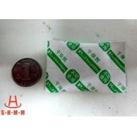 Buy cheap High Absorption Moisture Absorbing Desiccant Super Dry Mineral Desiccant For Metal Parts Hot from wholesalers