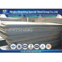 Buy cheap Hot Rolled / Forged JIS SKT6 Cold Work Tool Steel Air / Oil Hardening Tool Steel product