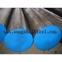 Buy cheap Tool Steel Round P20+S mould steel wholesale product