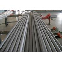 Buy cheap Cold Rolled Duplex Stainless Steel Pipe product