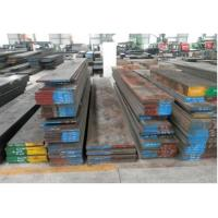 Buy cheap Hot Rolled or Forged Bearing Steel Plate (AISI 52100 / EN3 / Gcr 15 / DIN 1.3505 / JIS SUJ product