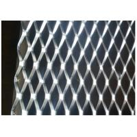 Buy cheap Rustless Aluminum Wire Mesh Punched Weaving For Mechanical Equipment product