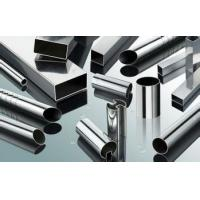 High Intensity 6063 Aluminium Hollow Bar Matted With Wood Grain Painting