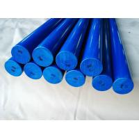 Buy cheap Nylon Rod, PA6 Rods with White, Blue Color from wholesalers