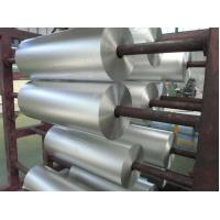 Buy cheap Custom 8011 HO Alloy Aluminum Foil Roll For Container and Food Packaging product