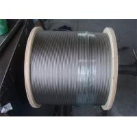 Buy cheap Stainless Steel Wire Rope for Hoisting and Lifting 6x19+IWRC product