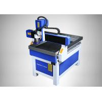 Buy cheap Advertising CNC Router Engraver 1.5W 128MB Memory Buffer With Pure Aluminum product