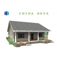 Buy cheap Architect Designed Prefab Residential Homes Labor Saving Light Weight product