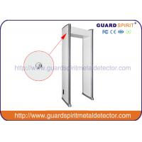 Buy cheap CE FCC Walk Through Metal Detector Gate for Public Places Security Checking product