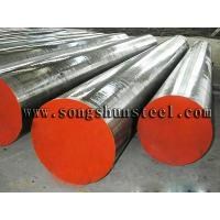Buy cheap 1.2344 tool steel bar promotional wholesale product