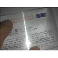 Buy cheap OK3D lenticular plastic Software  original print and personal information with high density developed by OK3D product