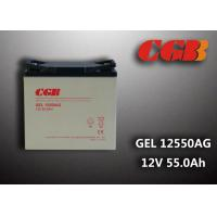 Buy cheap GEL12550AG Lightweight AGM GEL Solar Energy Storage Battery 12V 55AH Capacity product