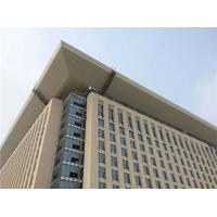 No - Static Exterior Ceramic Wall Panels With UV And Weather Resistance