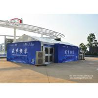Buy cheap 12m Width Sport Event Tents for registration with glass walls all around product