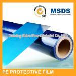 金属の反塵のための濃紺のステンレス鋼の保護フィルムの保護テープ