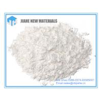 Buy cheap Rubber Odor Removal for Rubber Products Producing to Eleminate Odor From The Rubber Materials product