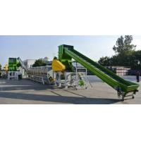 Buy cheap waste bottle recycling machine for sale product
