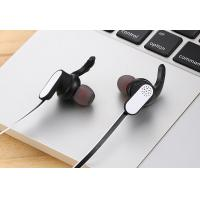 Buy cheap Neck Band Headphone Around The Neck Bluetooth Headset Wireless Headphones for Exercise product