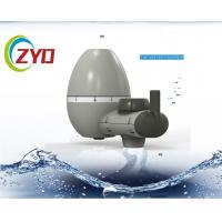 Buy cheap Colorful Shell Tap Water Purifier Filter , Convenient Water Filter For Sink Faucet product